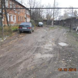 Двор дома по ул. Кирова, 4