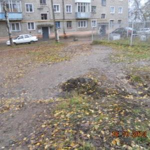 Дорожка во дворе дома по ул. Ленина, 2