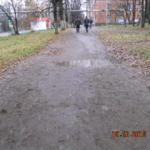 Тротуары на улице Ленина