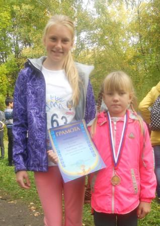 Сёстры-победительницы: Надежда Мосензова и Евгения Ершова