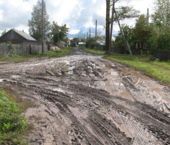 Эх, дороги… Карта проблемных дорог посёлка Вахруши