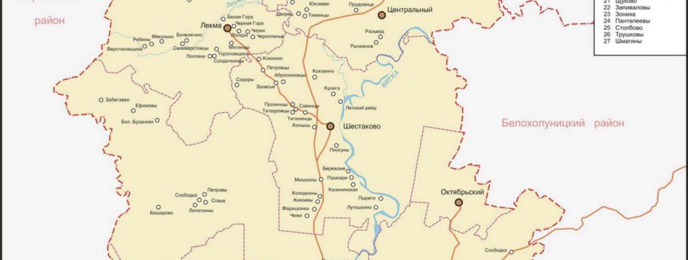 Результаты выборов в Слободскую районную думу