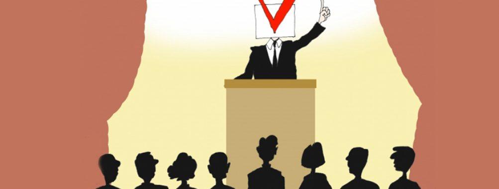 Выборы в Вахрушевскую думу