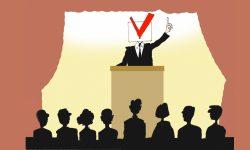 Предварительные итоги выборов в Вахрушевскую думу